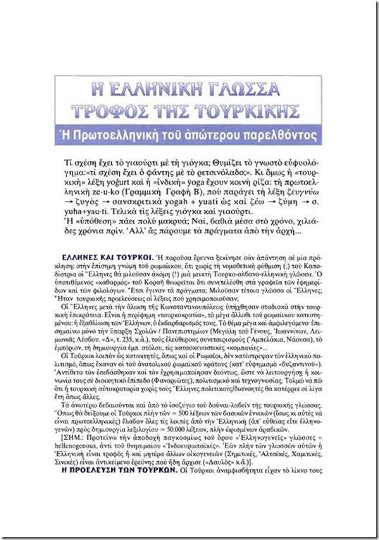 TOYRKIK241-21