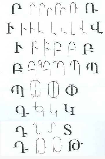 ARMEN11